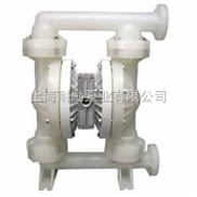 QBY型工程塑料氣動隔膜泵
