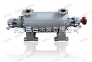 锅炉多级给水泵,锅炉多级离心泵,高压锅炉多级给水泵