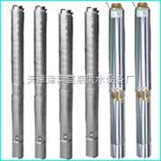 小型高揚程潛水泵技術泵≧直銷高揚程潛水泵型號及報價