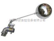 全不锈钢双杠杆式浮球阀  可调节水位双杠杆式浮球阀