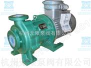 IMD氟塑料合金磁力泵