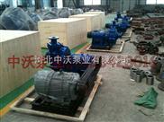 【厂价直销】ZJ系列卧式渣浆泵【河北中沃】