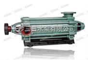 矿用耐磨多级泵,矿用卧式多级泵,矿用多级泵