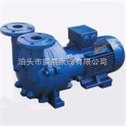 2BV系列液環式真空泵及壓縮機