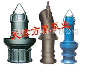 井用泵※深井泵卍自吸泵♀轴流泵※大流量泵    求购泵