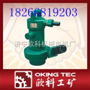 低价厂家直销BQF16-15风动潜水泵