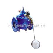 106X電磁遙控浮球閥