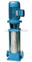 立式多级离心泵|25GDL4-11×8多级管道离心泵价格