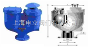 GKPQ242X-高压复合式排气阀