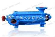 多級離心泵,不銹鋼多級離心泵,離心多級泵