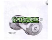 TD32F-SpiraxSarcoTD32F疏水閥,斯派莎克TD32F疏水閥