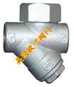 进口焊接疏水阀/进口承插焊疏水阀