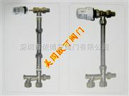 进口F型恒温阀/进口F型散热器恒温控制阀