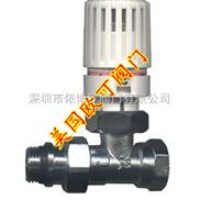 进口散热器手动温控阀/进口散热器手动恒温控制阀