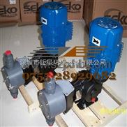 威马高压气动隔膜泵VersaMatic进口计量泵
