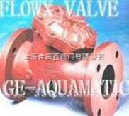 AQUAMATIC K52 系列塑料隔膜阀美国GE隔膜阀