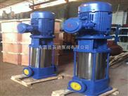 立式防爆多级管道离心泵,多级防爆不锈钢离心泵