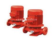 单级立式离心消防泵,广东消防泵厂家