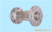 供应不锈钢波纹金属软管.法兰式金属软管波纹金属软管