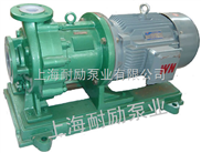 IMD型襯氟磁力泵