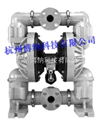 1-1/2英寸非金屬隔膜泵
