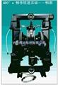 ARO气动粉泵,粉体输送泵