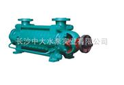 DG6-25型系列中低压锅炉给水泵