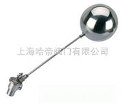 浮球阀、不锈钢浮球阀、法兰浮球阀、可调式浮球阀、小孔浮球阀、水箱浮球阀、液压浮球阀、螺纹浮球阀