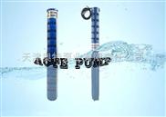 供應高揚程井用潛水泵