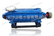 DM煤矿用多级泵,DM煤安矿用泵,DM矿工用泵
