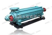 DM型多级离心泵,DM型矿用多级离心泵,DM型煤矿用多级泵