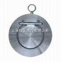 H74W,DN15-200超薄型圓片旋啟式單瓣對夾式止回閥