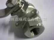 KRCN-高压丝扣球阀