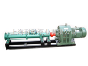 G型单螺杆泵(配调速电机)