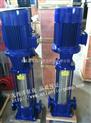 100GDL72-14*2-礦用耐磨多級泵,離心多級泵,多級泵選型,消防多級泵