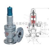 WA42Y波紋管彈簧全啟式安全閥,WA42Y不銹鋼波紋管安全閥
