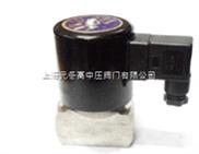 ZCT不锈钢电磁阀,ZCT不锈钢丝口电磁阀