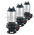 65JYWQ37-13-3-JYWQ自动搅匀潜水排污泵