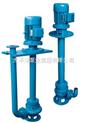 65YW30-40-7.5-YW液下式排污泵