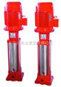XBD10/30-125DL-XBD-L(i)立式多級消防泵