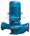 IRG熱水管道泵價格