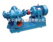 S/SH中开式单级双吸离心泵