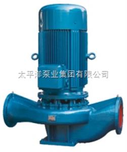 立式管道離心泵太平洋泵業,管道循環泵,熱水管道泵