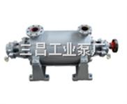 新式DG锅炉给水泵,长沙DG型锅炉给水泵,DG型锅炉给水泵