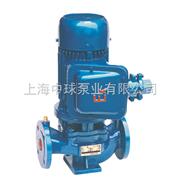 管道离心泵|YG40-160防爆管道泵|YG40-160A立式离心油泵价格
