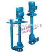 耐酸堿化工排污泵,YW無堵塞化工泵,英迪污水泵