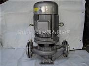 廣東佛山GDF不銹鋼管道泵 濃漿泵 氣動隔膜泵 潛水電泵 液下泵