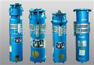 QSPQSP型喷泉泵|喷淋泵