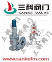 WA42Y波紋管平衡式安全閥