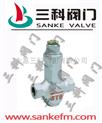 STB可調恒溫式蒸汽疏水閥